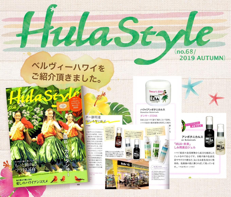 Hula Style