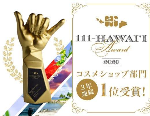 111 Hawaii Award